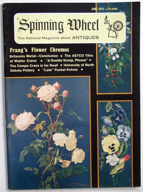 Spinning Wheel June 1973