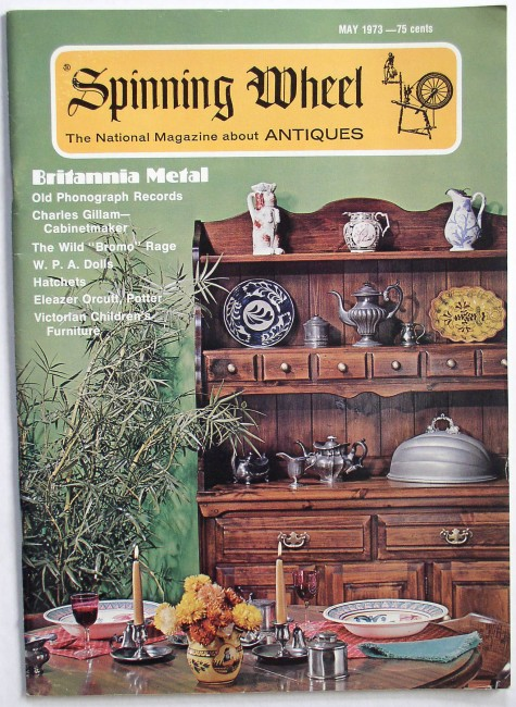 Spinning Wheel May 1973