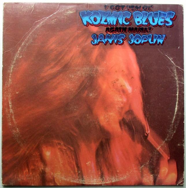 Janis Joplin / I Got Dem Ol' Kozmic Blues Again Mama LP 1
