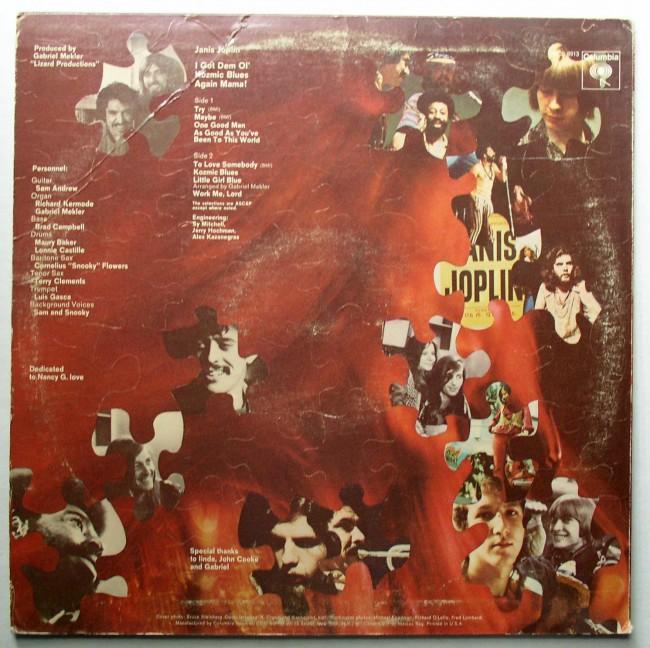 Janis Joplin / I Got Dem Ol' Kozmic Blues Again Mama LP 2