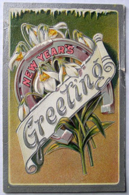 New Year Postcard 1
