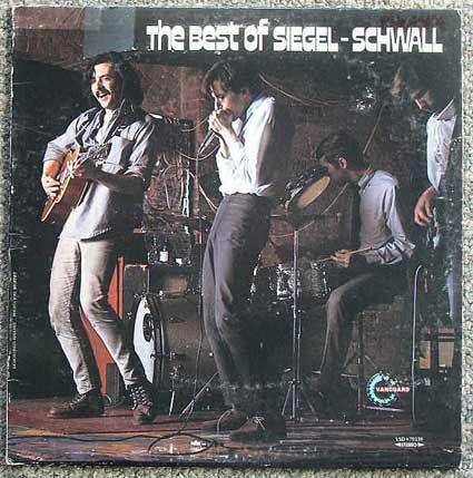 best of siegel-schwall lp