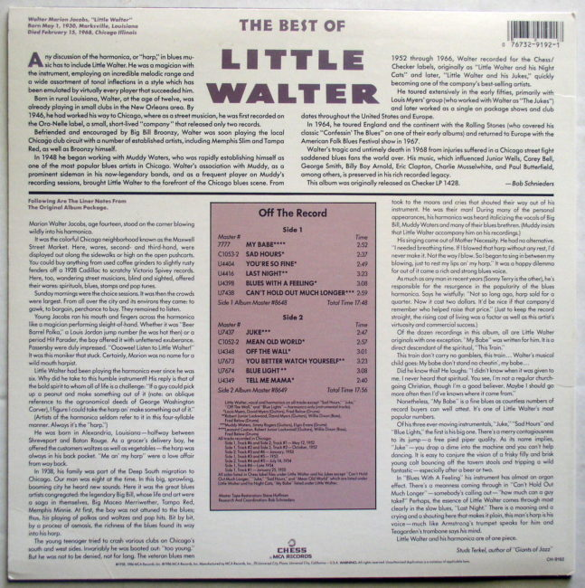 Little Walter LP 2