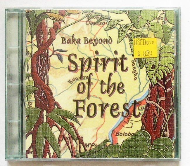 Baka Beyond CD 1
