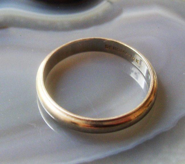 White Gold Ring 1